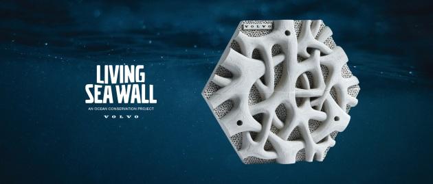 Volvo whiteGREY Living Seawall