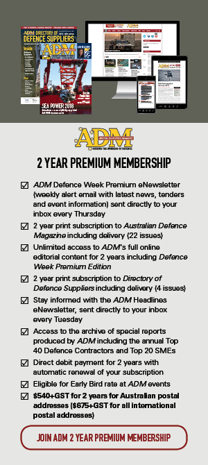 2 year premium membership subscription