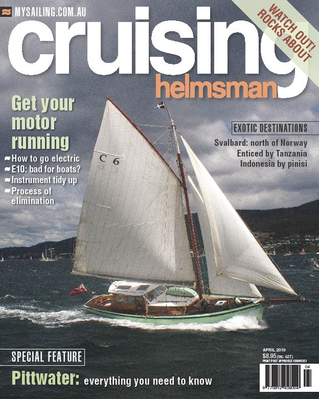 This cover is a foretaste of the report on the Australian Wooden Boat Festival coming in the May issue.