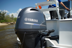 How Much Is A Yamaha Horsepower Outboard