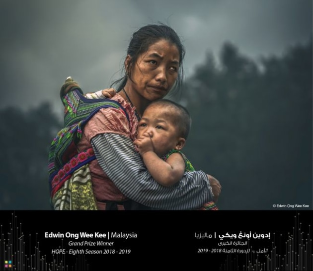 US $120,000 Grand Prize won by Malaysian photo enthusiast, Edwin Ong Wee Kee, for his image, Mother's Hope.