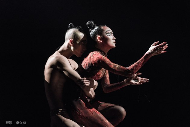 A 'powerful' Asian reimagining of the original: artists from Peacock Contemporary Dance Company in 'Rite of Spring'.