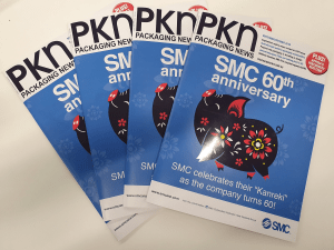 Latest PKN issue rolls off the presses