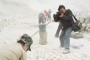 Award-winning Chinese photographer disappears in China