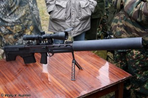 New Russian Quiet Sniper Rifle