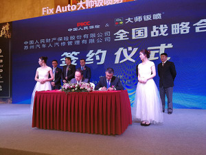 Fix Auto secures a key agreement in China