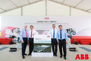 ABB breaks ground on factory of the future