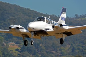 Private Study to Probe General Aviation Industry