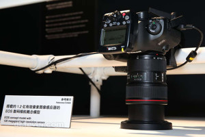 Canon demos monster 120-megapixel camera