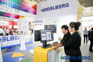 "Heidelberg launches ""world first"" web-to-pack platform"