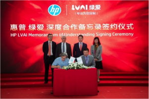 HP inks sweet deal in China