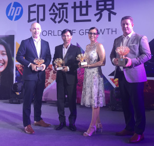 QLM named HP Digital Grand Winner