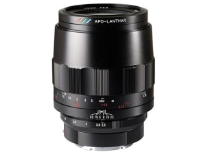 Voigtlander release details and price of 110mm F2.5 Macro APO-Lanthar lens