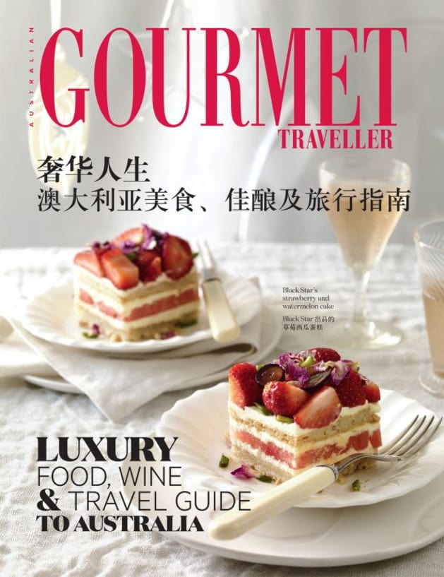Gourmet Traveller Chinese Edition