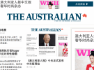 The Australian vies for Asian market with website launch