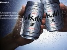 The Monkeys Melbourne wins Asahi beer brands
