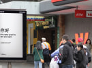 JCDecaux launches Hello campaign to welcome Australians back to cities
