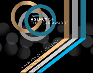 AdNews Agency of the Year Awards: Finalists revealed - AdNews