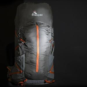 592a70173afb Macpac s new rucksack perfect for gram shavers - Great Walks