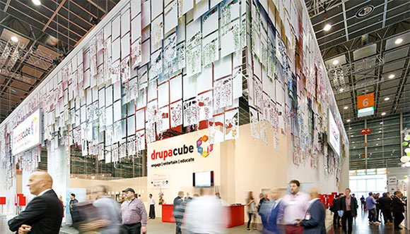 Innovation: drupa cube to run at the June event
