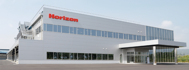 10,000sqm with a 1,500sqm showroom: New Horizon Innovation Park