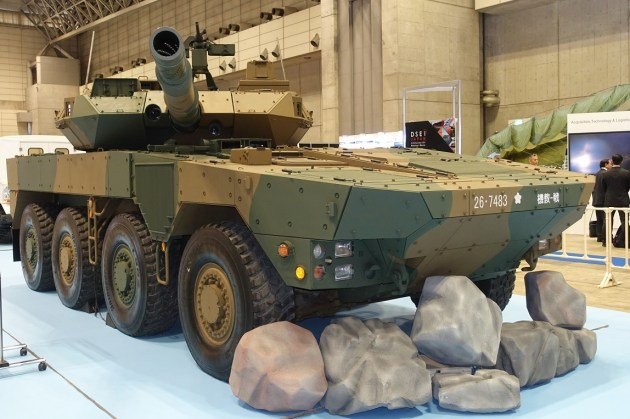 A Type 16 Combat Mobility Vehicle on show at DSEI Japan.