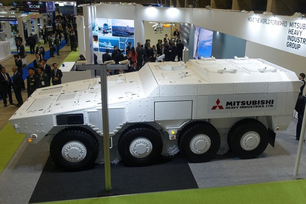 Mitsubishi Heavy Industries' offering for the 8x8 armoured combat vehicle, which is based on the Type 16.
