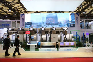 Haier debuts centrifugal chiller