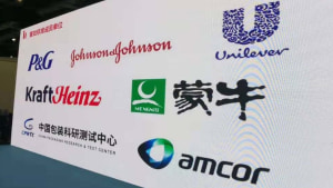 Amcor joins Chinese ecommerce alliance