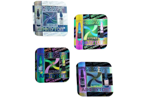 Holographic labels foil counterfeiters