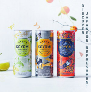 Koyomi design nods to past, adds modern twist