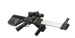 A New Concept Infantry Rifle?